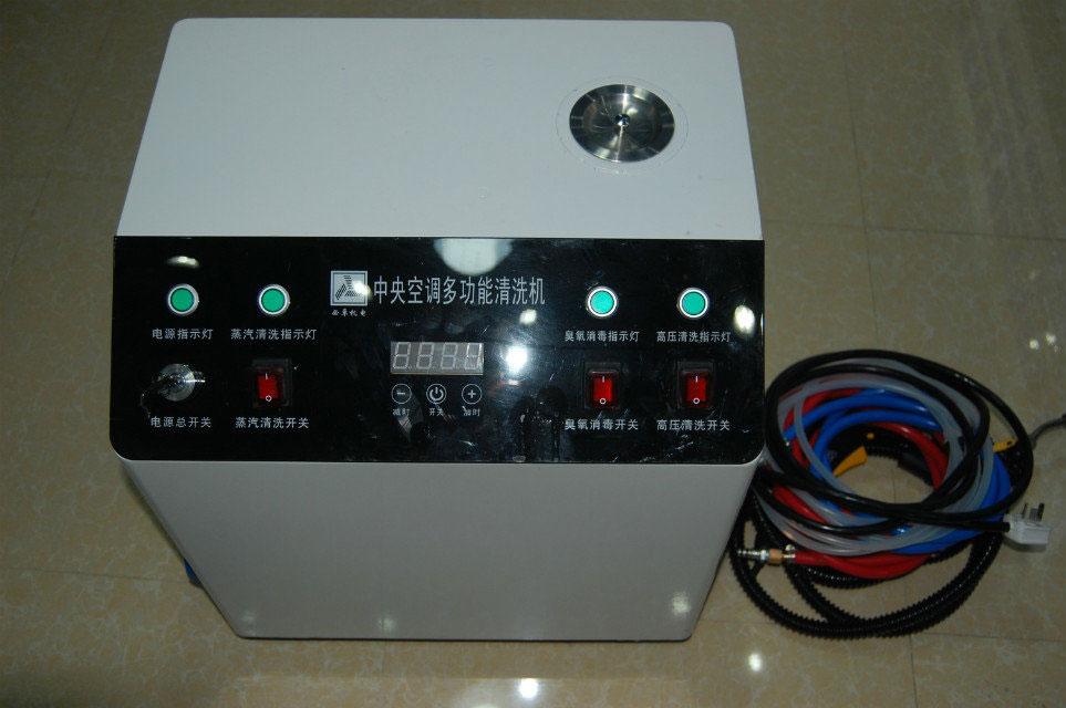 中央空调多功能清洗机