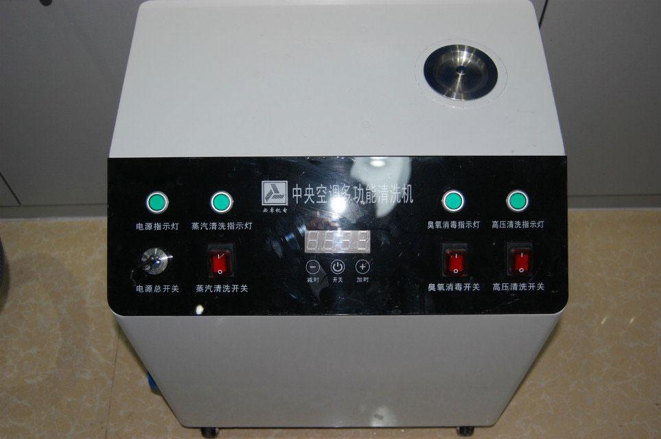 中央空调清洗机